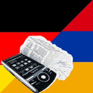 Armenian German Dictionary
