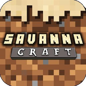 Savanna Craft