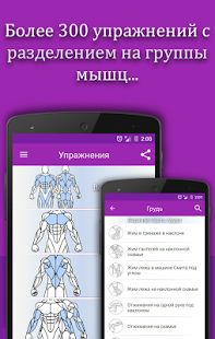 Fit Journal Pro