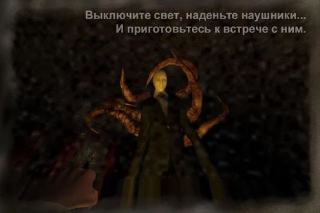 Slender Man Origins 1 HD